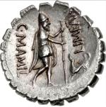 Pièce de monnaie : Argos reconnaissant Ulysse
