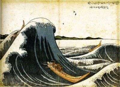 Bateaux luttant contre les vagues, Hokusaï, vers 1805