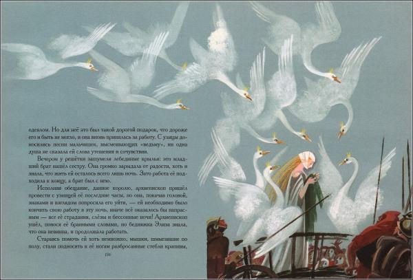 les Cygnes sauvages - illustration, N. Goltz