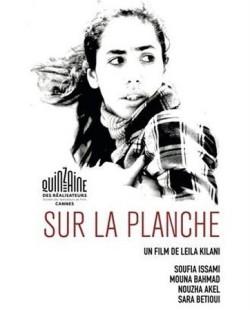 """Mouna Bahmad, actrice du film  """"Sur la planche"""" de Leila Kilani."""