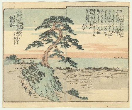 Hiroshige (1797 - 1858) -  Japanese Woodblock Print  View from a Hilltop  Series; Souvenirs of Edo (Ehon Edo Miyage), 1850 - 1867