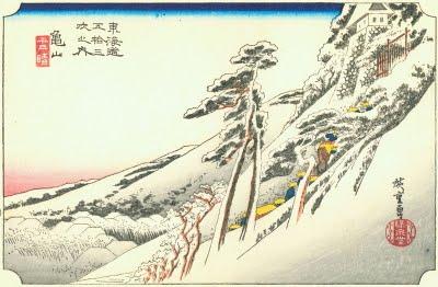 800px-Hiroshige47_kameyama