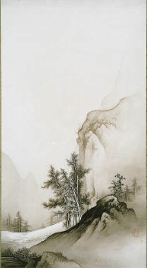 Hashimoto Gaho - Landscape with Autumn Moon about, 1885 - Museum of Fine Arts, Boston