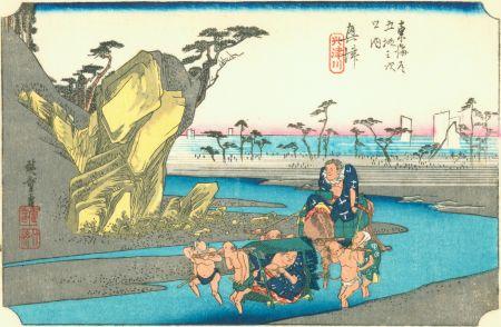 Hiroshige - Les 53 stations du Tokaido (1833-34) - 17e station : Okitsu-juku
