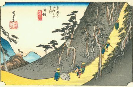 Hiroshige26_nissaka