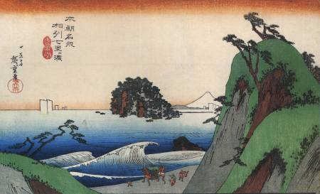 Hiroshige - A great wave by the coast - Shichirigahama Beach, vers 1835