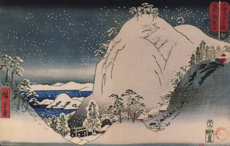 Hiroshige - Shrines in snowy mountains