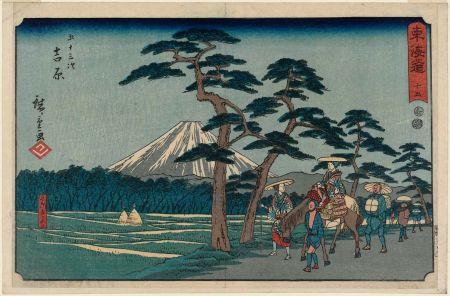 Utagawa Hiroshige - the Famous SIght of Mount Fuji from the series The Tôkaidô Road - The Fifty-three Stations (Tôkaidô - Gojûsan tsugi), also known as the Reisho Tôkaidô, 1847-52