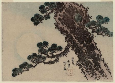 Katsushika Hokusai - Pine tree and full Moon, 1848