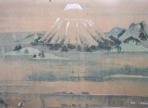 Biographie illustrée du moine bouddhiste itinérant Ippen - le mont Fuji