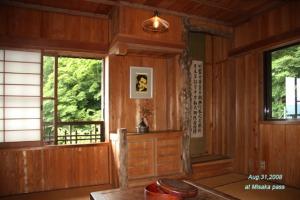 la maison de thé Tenka Chaya au col de Misaka - chambre de Dazai Osamu