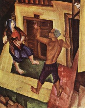Derkovits Gyula - Orgue de Barbarie (Wandering Cracheur de feu),  1927