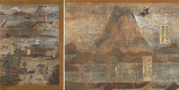 Hata no Chitei, Vie illustrée du Prince Shôtoku (Shôtoku taishi eden).(Musée national de Tokyo)