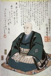 Portrait posthume d'Hiroshige, peint par son ami Utagawa Kunisada
