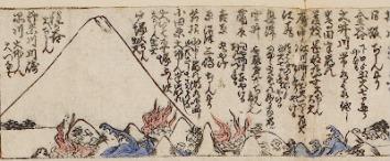 tsunami-scroll