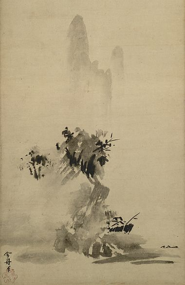 Sesshu - paysage japonais, 1495