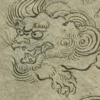 Lion-chien japonais