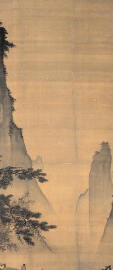 """Ma Yuan - L""""espace du vide (Face à la Lune)"""