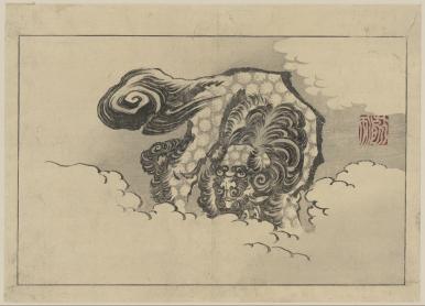 Katsushika Hokusai (1760-1849) - Chien Lion ou Shishi