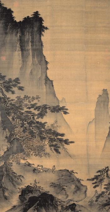 Ma Yuan - Face à la Lune