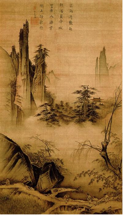 Ma Yuan - Danser et chanter