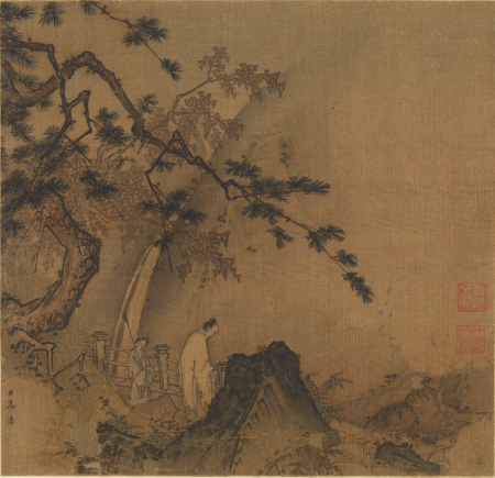 Ma Yuan - Sage contemplant une cascade