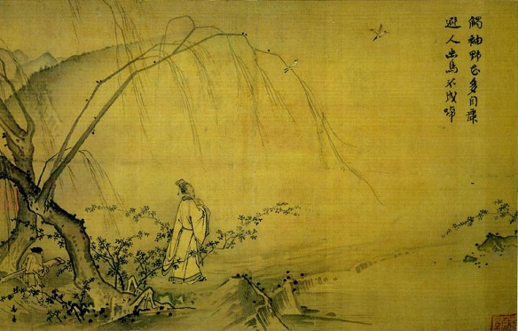 Ma Yuan - Walking on Path in Spring,
