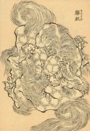 Two Shishis (guardian lions) are fighting to determine who is stronger by Hokusai Katsushika