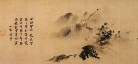 Yu Jiang - Village dans la brume Song du Sud XIIIe s