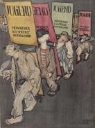 17-Albert-Weisberger-Jugend-1908g
