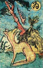 obake karuta (carte de monstre) du début du xixe siècle représentant un kitsune