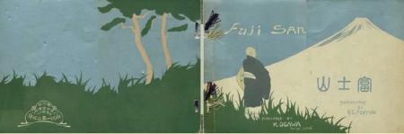 couverture du livre publié par K. Ogawa, 1905