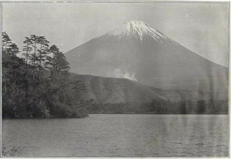 Herbert G. Ponting - le Fuji vu du lac Nishi-no-umi - publié par K. Ogawa en 1905