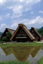 Japon - Village de Shirakawa, Gifu