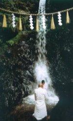 Shintoïsme - cascade sacrée