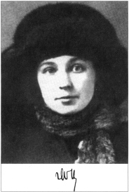 Marina Tsvetaeva en 1917