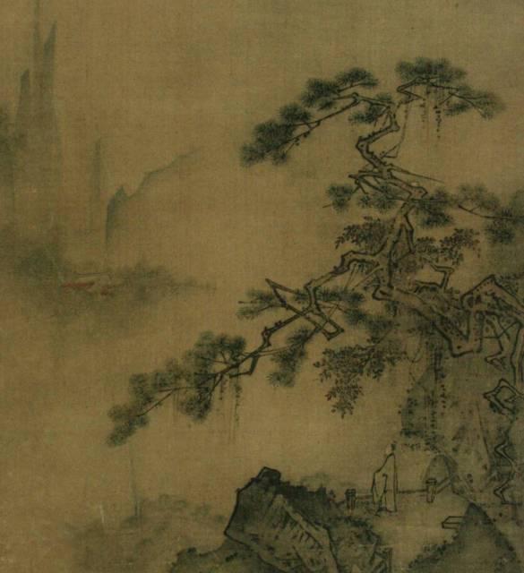 Un homme sous les pins - dit être par Ma Yuan, M. Magoshi Kyohei, Tokyo