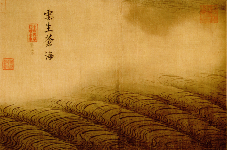 Ma Yuan - Clouds rising from the Green sea