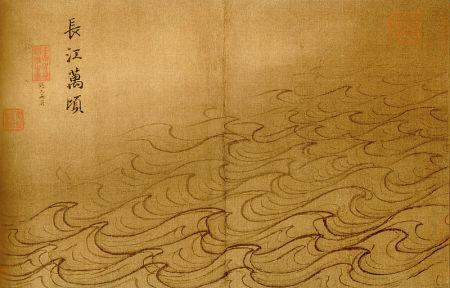 Ma Yuan - Des milliers de vaguelettes sur le Yangzi Jiang
