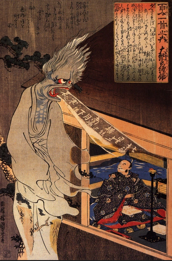 Utagawa Kuniyoshi - Le Poète Dainagon voit une apparition, 1860