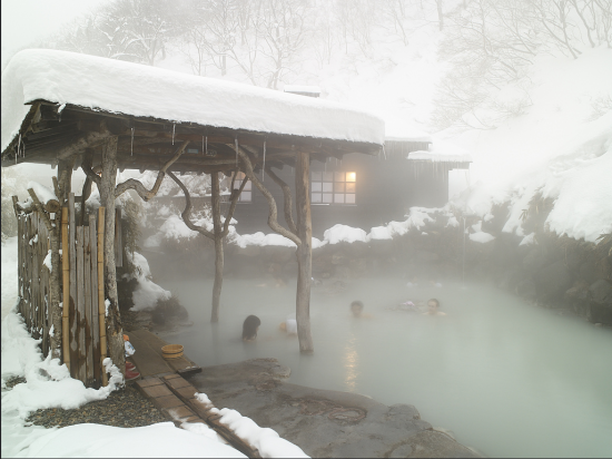 Nyutou Onsen - photo Bernard Languillier, 2007