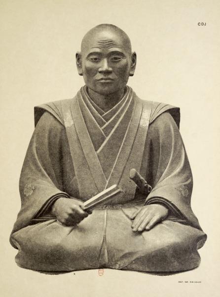 portrait-de-hideyoshi-en-bois-sculpte-par-katakiri