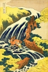 FIT65994 The Waterfall where Yoshitsune washed his horse', no.4 in the series 'A Journey to the Waterfalls of all the Provinces', pub. by Nishimura Eijudo, c.1832, (hand-coloured woodblock print);Hokusai, Katsushika (1760-1849);403 X 600;Fitzwilliam Museum, University of Cambridge, UK;PERMISSION REQUIRED FOR GREETINGS CARDS & STATIONERY ITEMS;Out of copyright