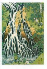 hokusai-waterfalls-2