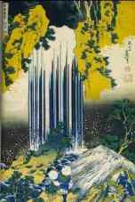 hokusai_les_cascades_de__Yoro_110_ko