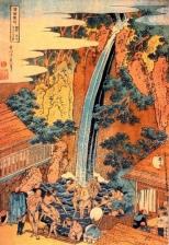 Katsushika Hokusai -Waterfalls in all provinces [2]