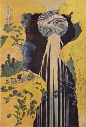 the-waterfall-of-amida-behind-the-kiso-road
