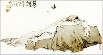Zhuangzi005.jpg